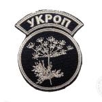 ukrop01