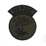 ukrop02