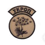 ukrop04