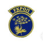 ukrop05