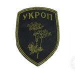 ukrop07