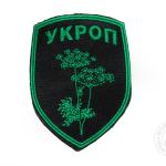 ukrop08