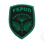 ukrop09