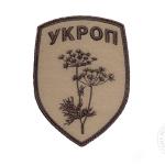 ukrop10