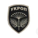 ukrop12
