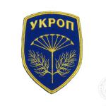 ukrop14